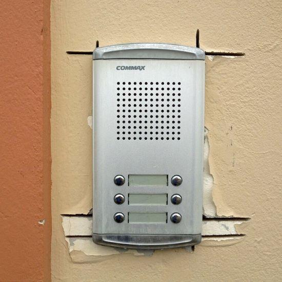 intercom - garantie